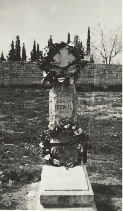 Oshagan's grave, Aleppo